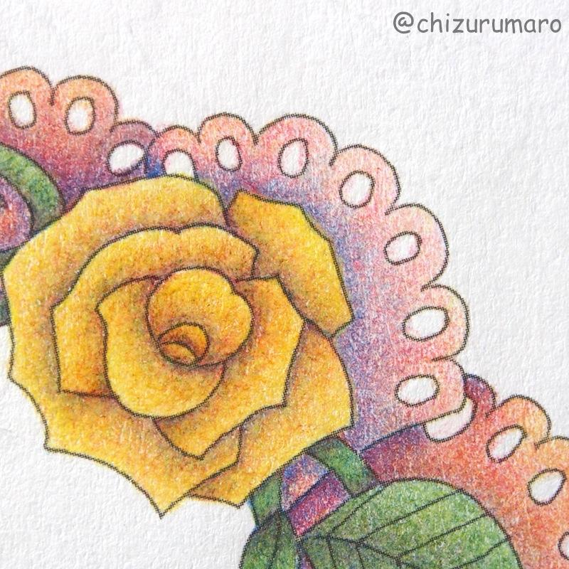 f:id:chizurumaro:20170113204102j:plain