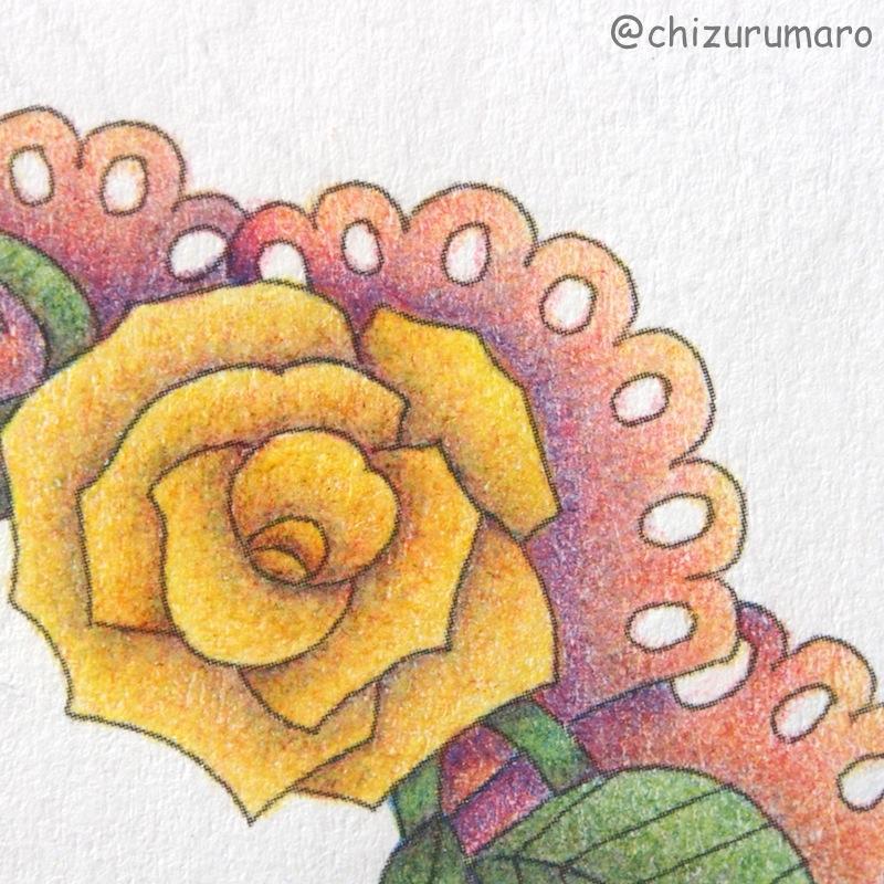 f:id:chizurumaro:20170113204407j:plain