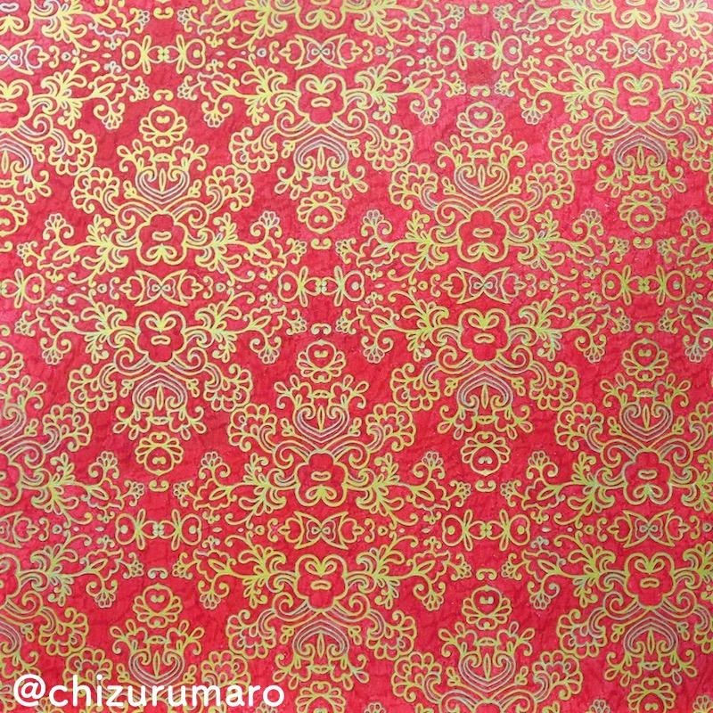 f:id:chizurumaro:20170117123013j:plain