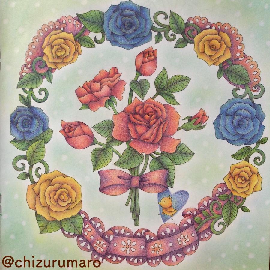 f:id:chizurumaro:20170123201332j:plain