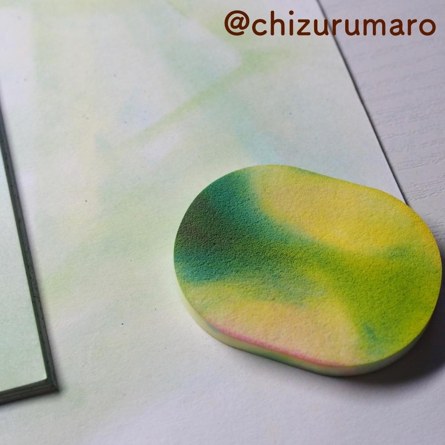 f:id:chizurumaro:20170123203724j:plain