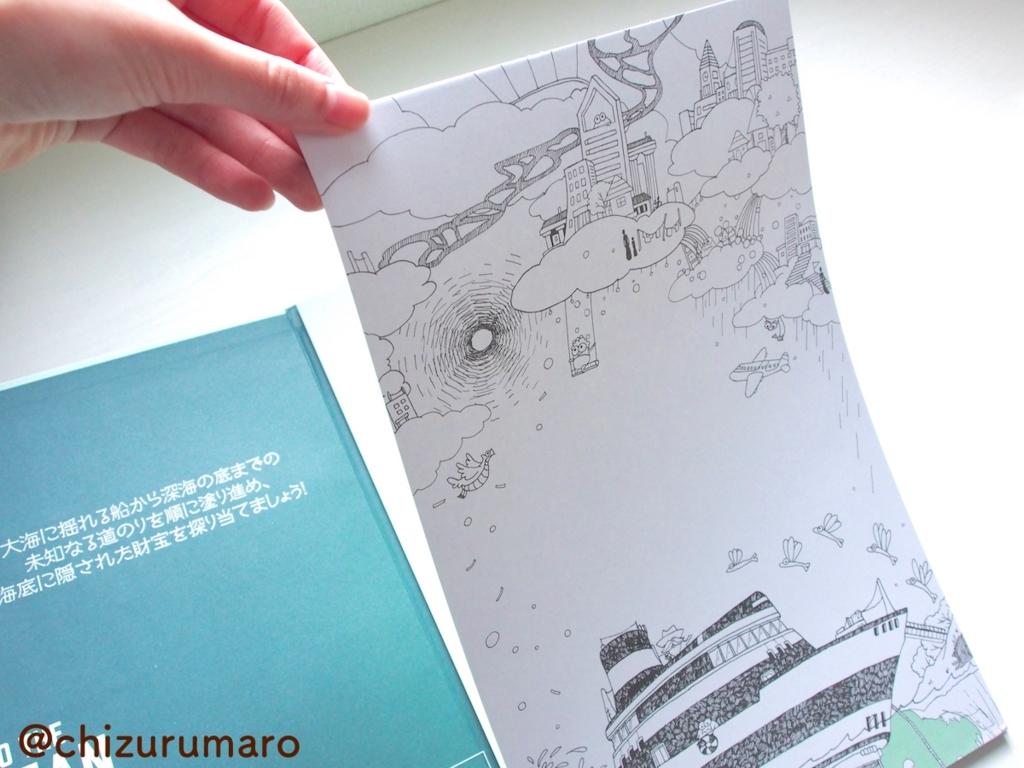 f:id:chizurumaro:20170125115312j:plain