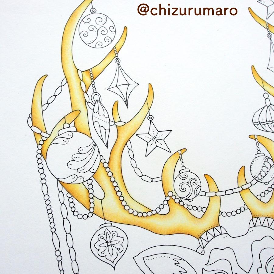 f:id:chizurumaro:20170202191541j:plain
