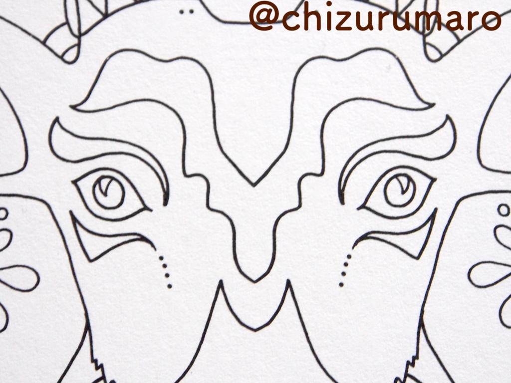 f:id:chizurumaro:20170202192150j:plain