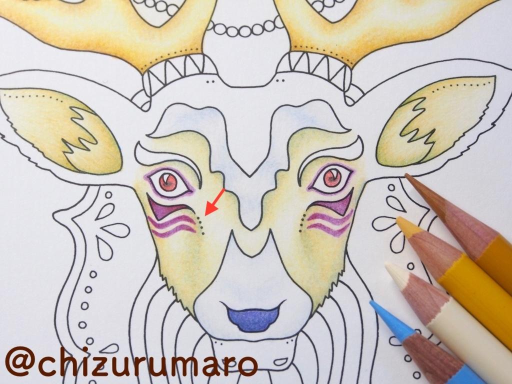 f:id:chizurumaro:20170202193007j:plain