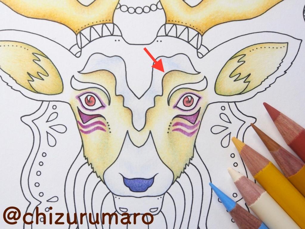 f:id:chizurumaro:20170202193346j:plain