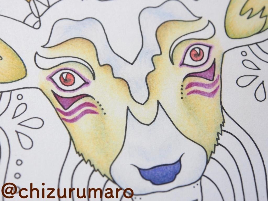 f:id:chizurumaro:20170202193455j:plain