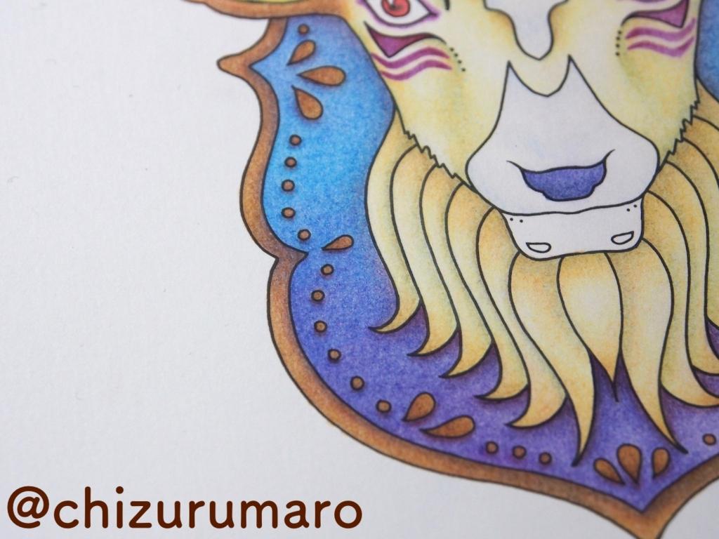 f:id:chizurumaro:20170202194936j:plain