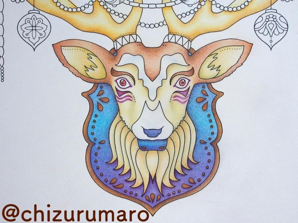 f:id:chizurumaro:20170202195509j:plain