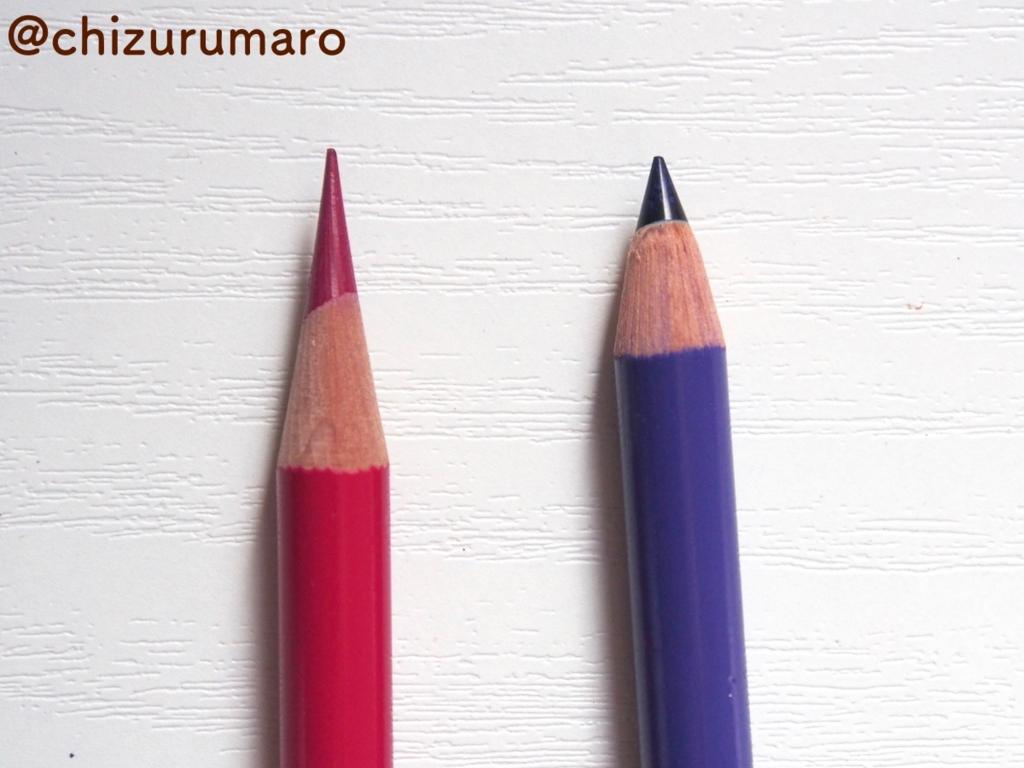 f:id:chizurumaro:20170207123613j:plain