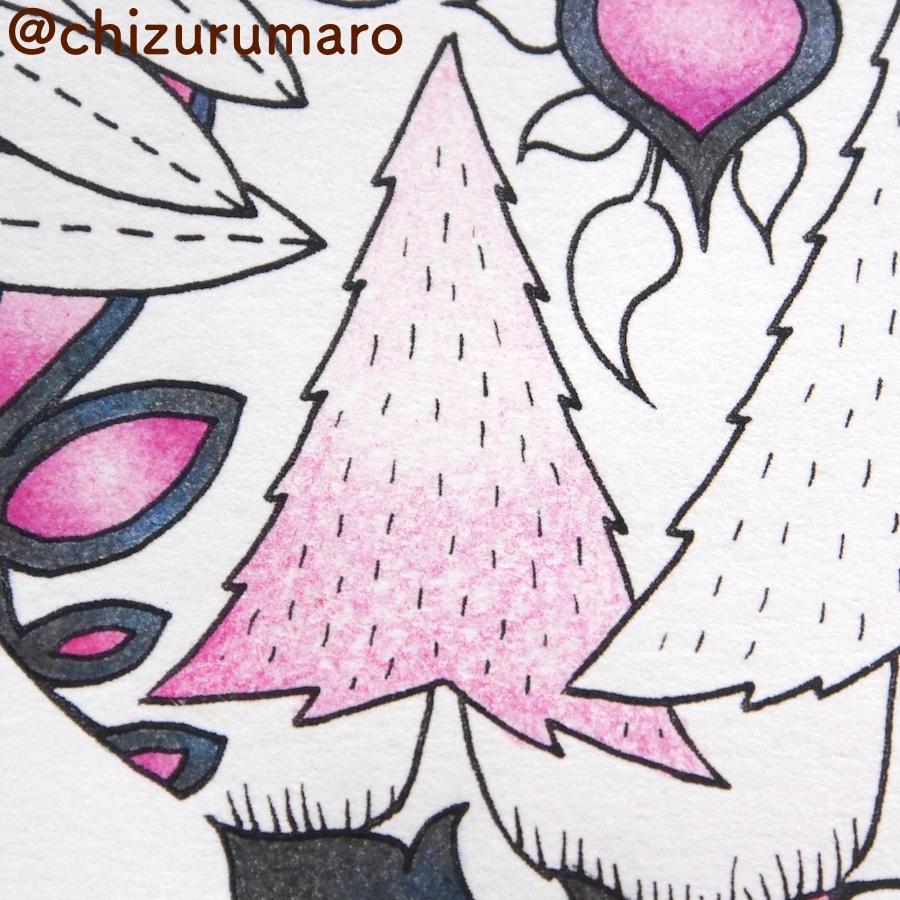 f:id:chizurumaro:20170211153055j:plain