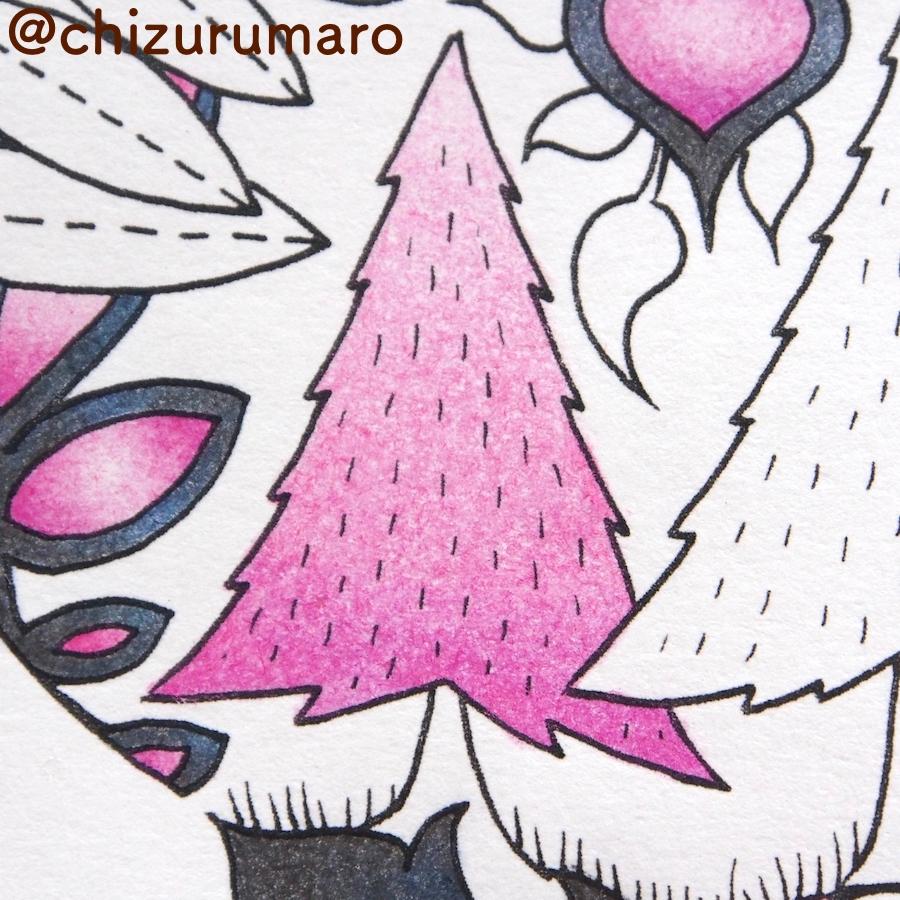 f:id:chizurumaro:20170211153320j:plain