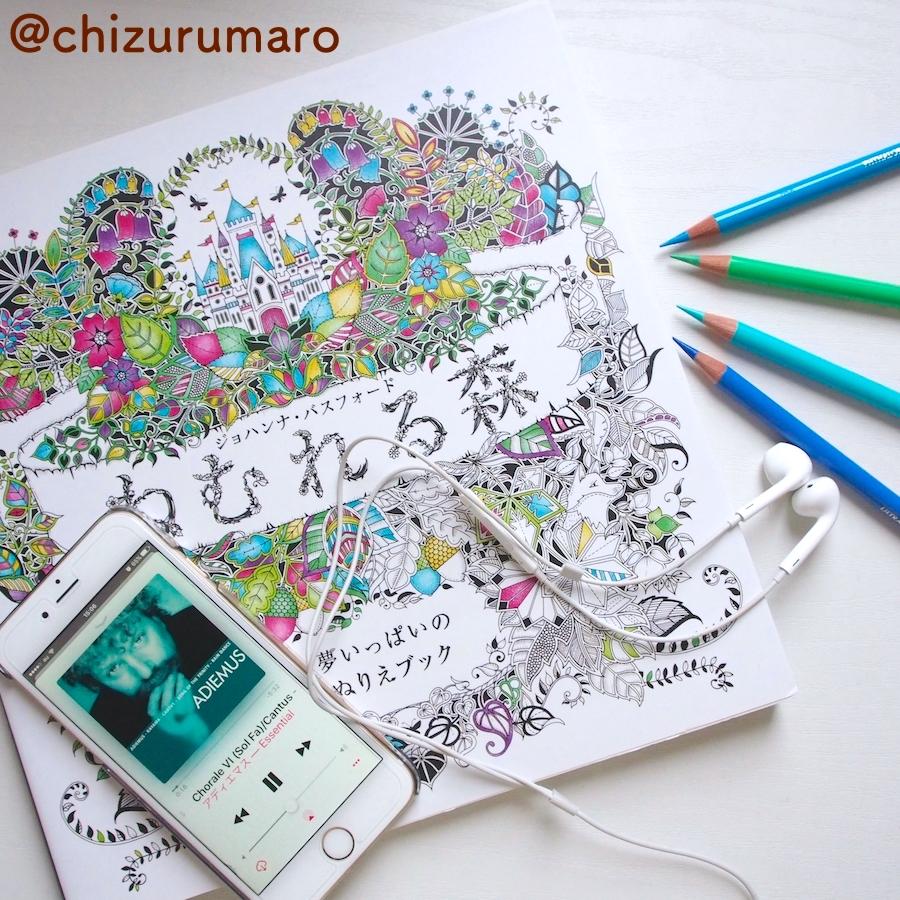 f:id:chizurumaro:20170223203604j:plain