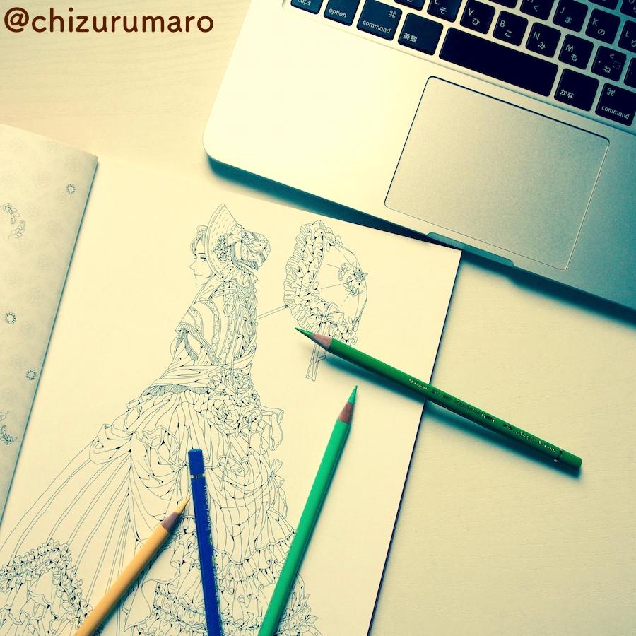 f:id:chizurumaro:20170226135818j:plain