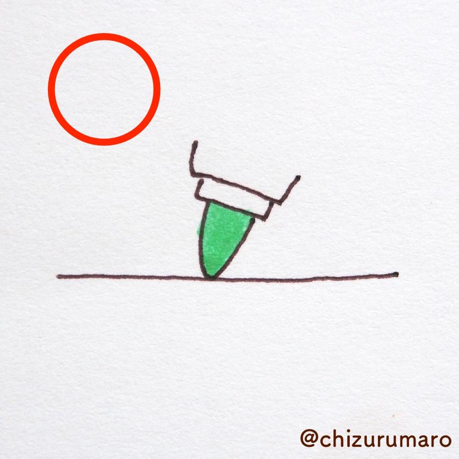 f:id:chizurumaro:20170227121337j:plain
