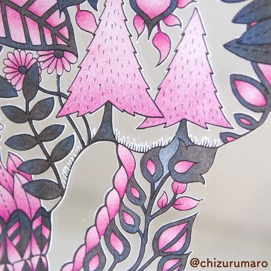 f:id:chizurumaro:20170309195827j:plain