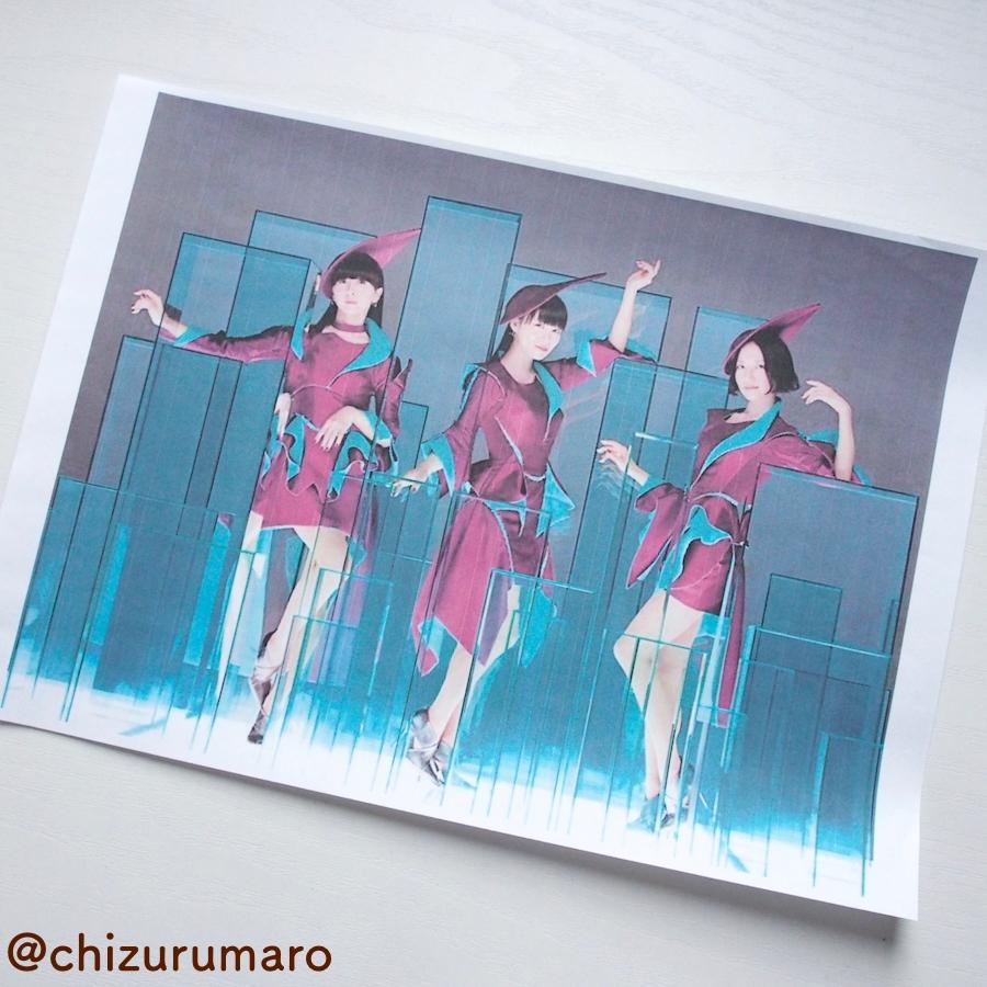 f:id:chizurumaro:20170315204012j:plain