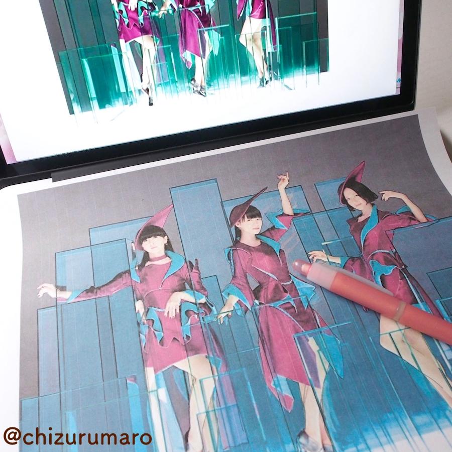 f:id:chizurumaro:20170315204426j:plain