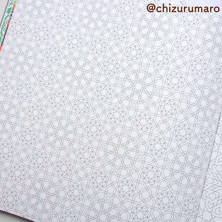 f:id:chizurumaro:20170315205503j:plain