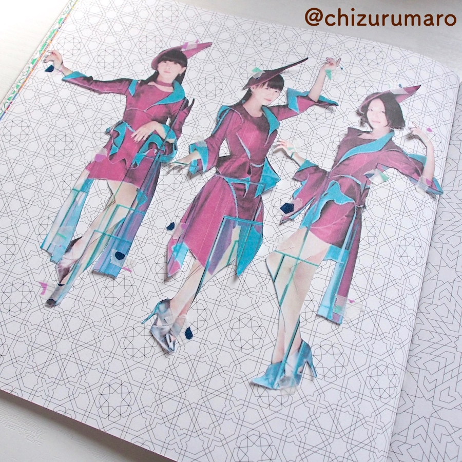 f:id:chizurumaro:20170315210027j:plain