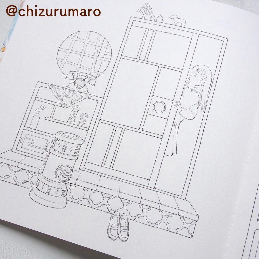 f:id:chizurumaro:20170326142438j:plain