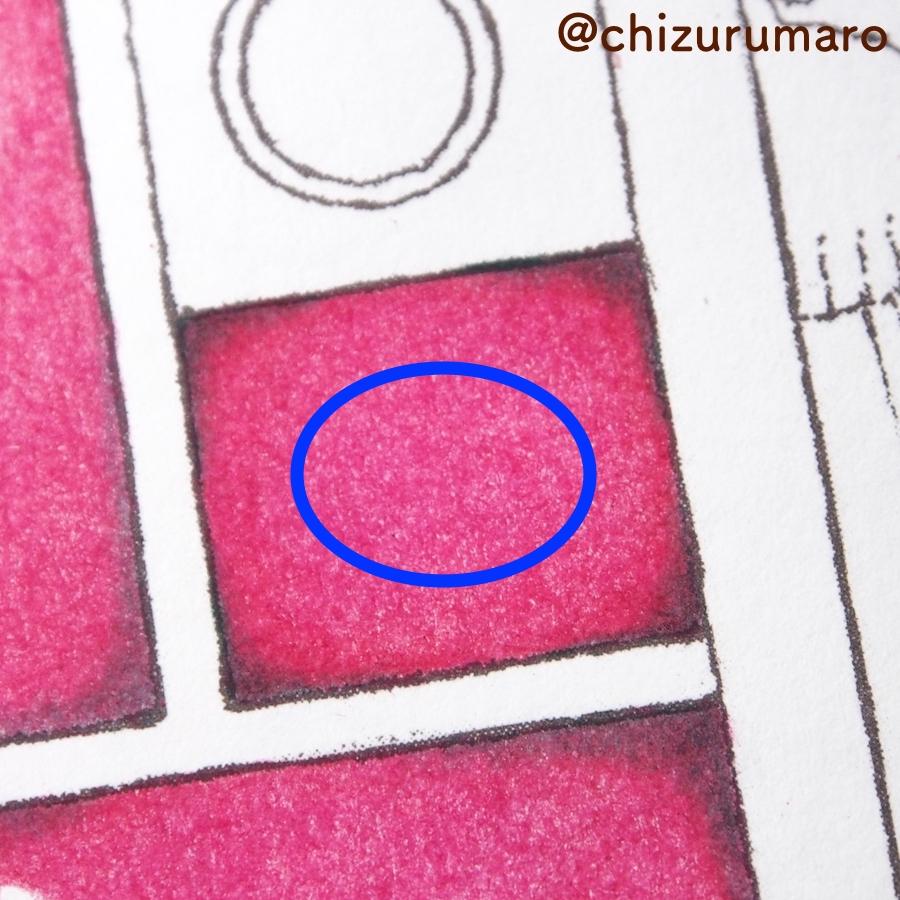 f:id:chizurumaro:20170326144606j:plain