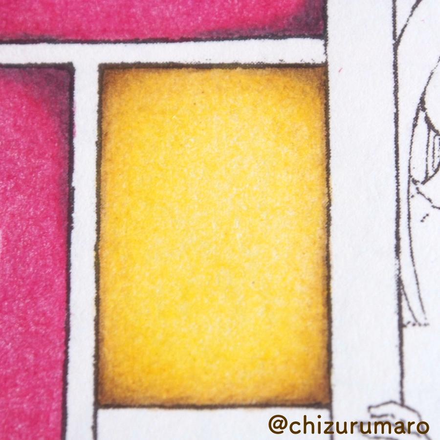 f:id:chizurumaro:20170409211753j:plain