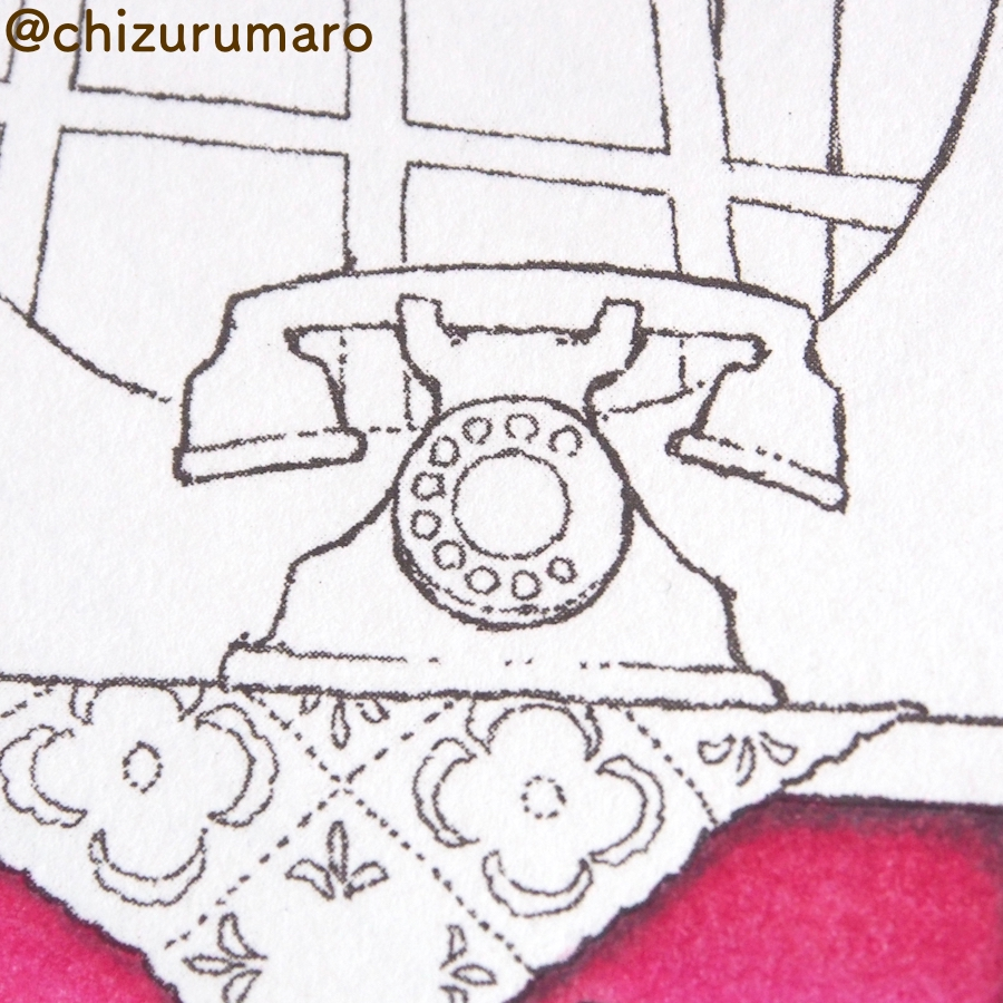 f:id:chizurumaro:20170409212600j:plain