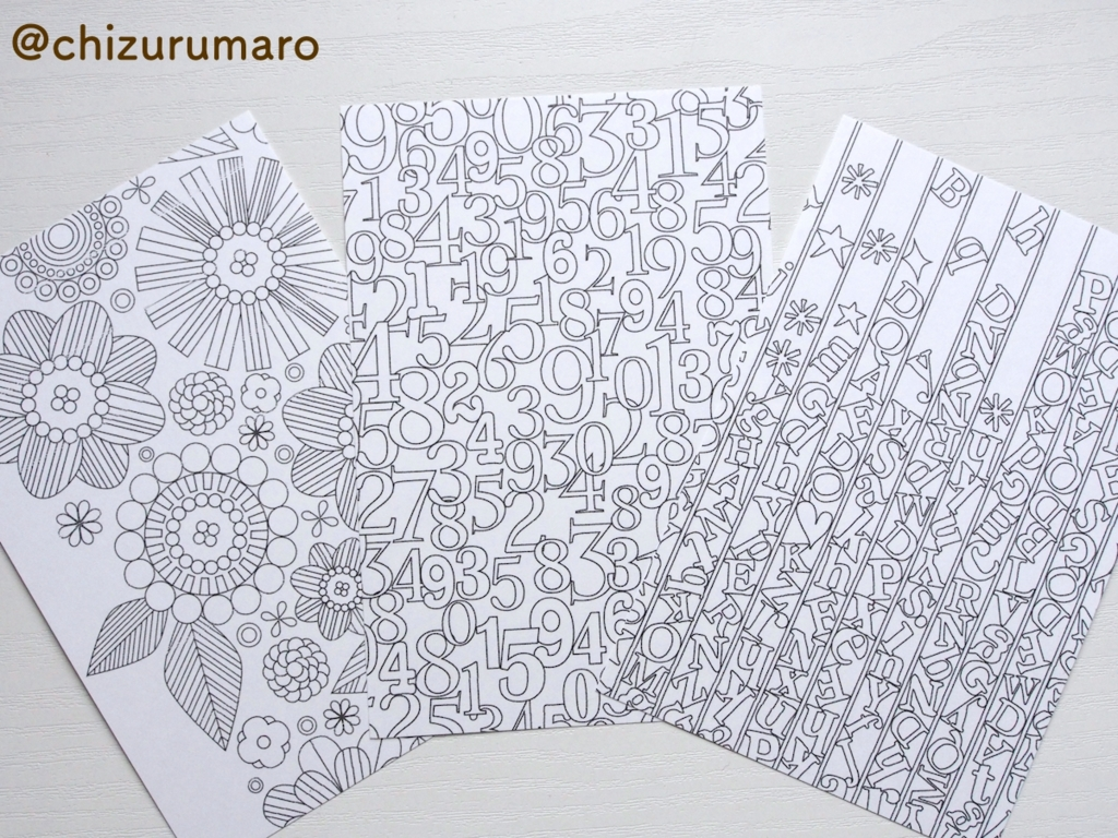 f:id:chizurumaro:20170420083606j:plain