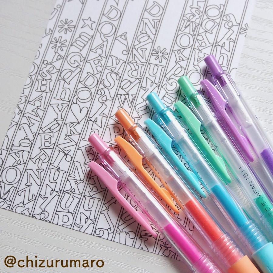 f:id:chizurumaro:20170420083735j:plain