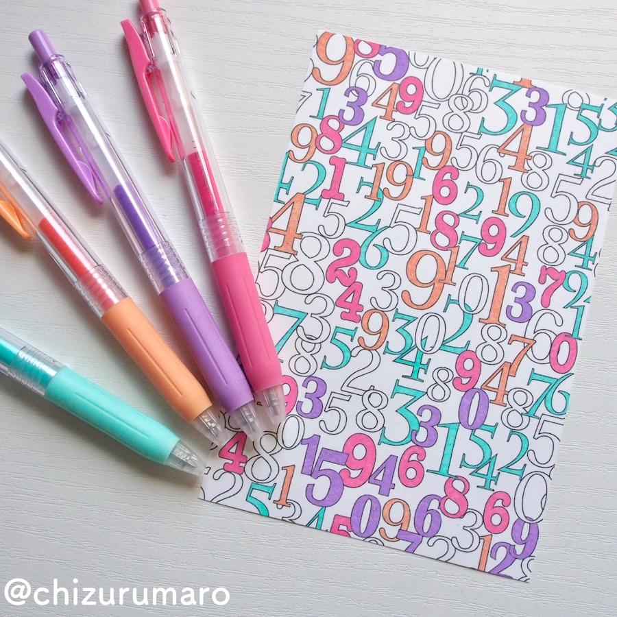 f:id:chizurumaro:20170424095220j:plain