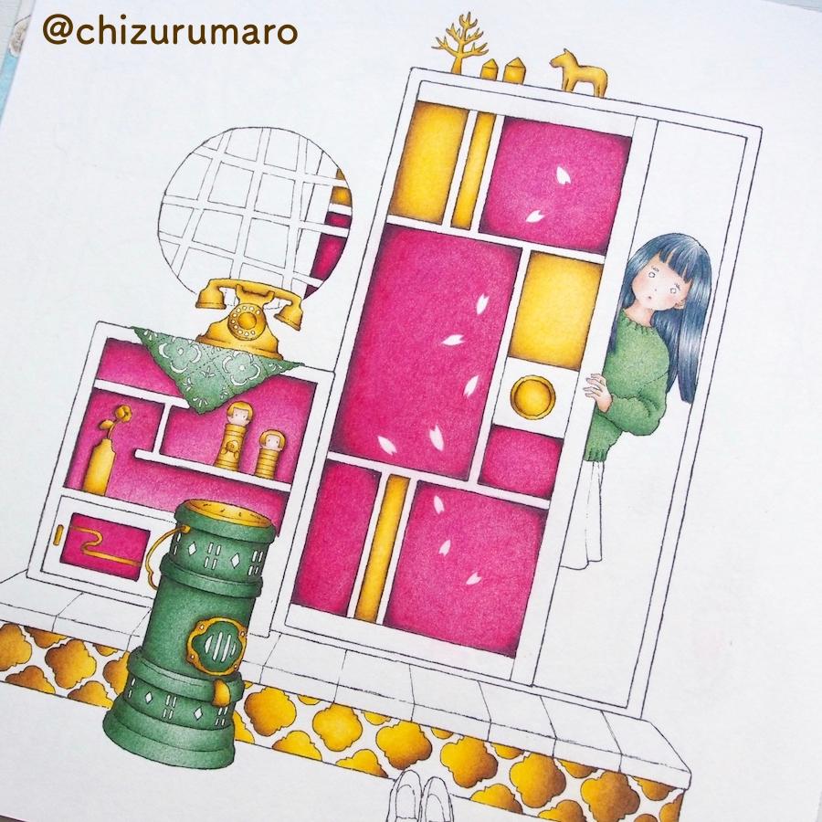 f:id:chizurumaro:20170501151747j:plain