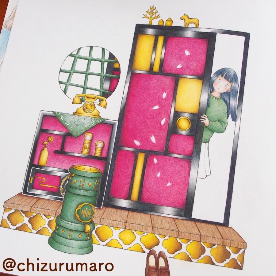 f:id:chizurumaro:20170510170329j:plain