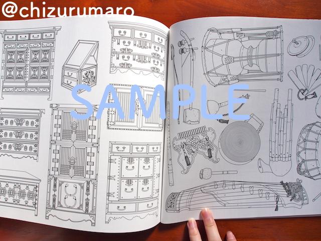 f:id:chizurumaro:20170511200020j:plain