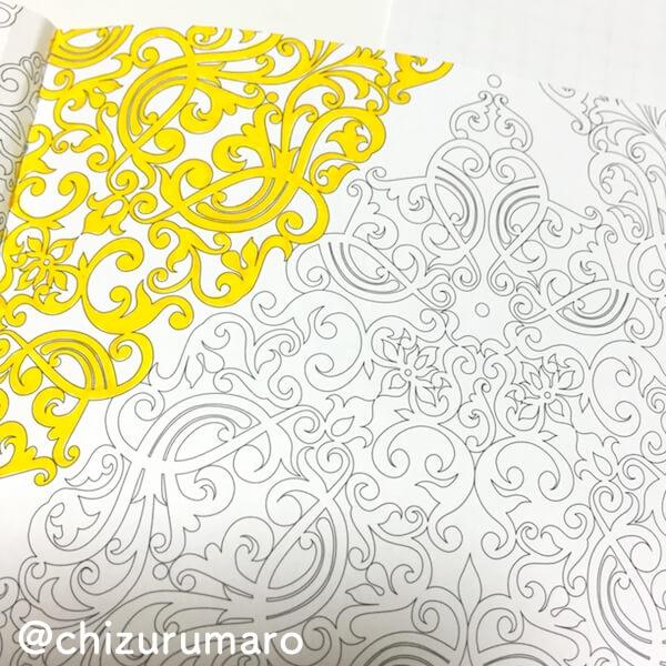 f:id:chizurumaro:20170511212227j:plain