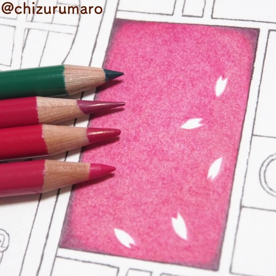 f:id:chizurumaro:20170513183402j:plain