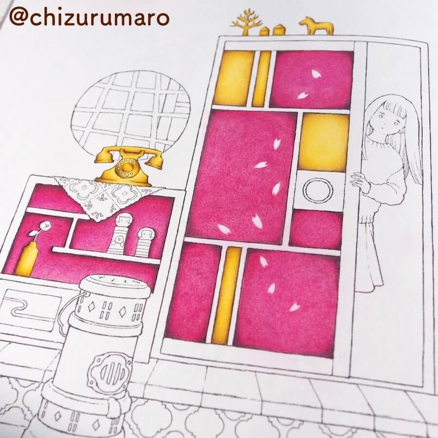 f:id:chizurumaro:20170513183830j:plain