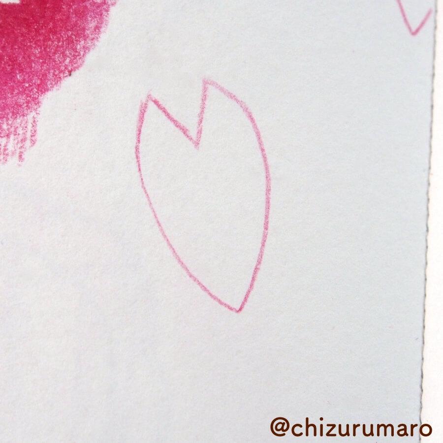 f:id:chizurumaro:20170513194654j:plain