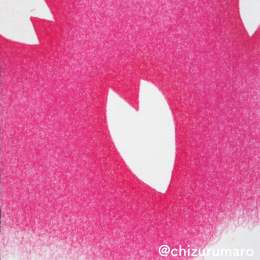 f:id:chizurumaro:20170513194745j:plain