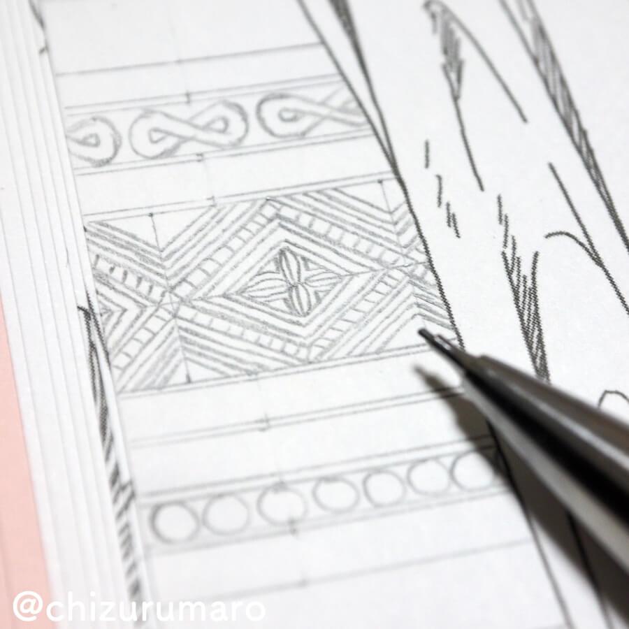 f:id:chizurumaro:20170527154032j:plain