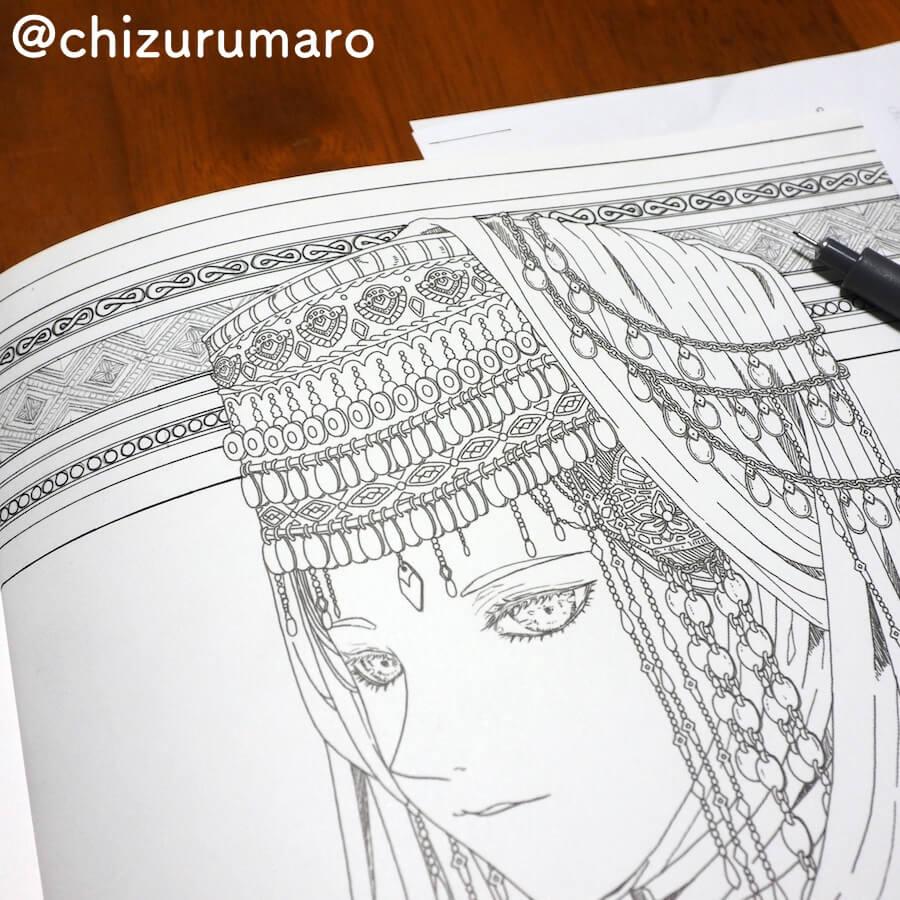 f:id:chizurumaro:20170527155203j:plain