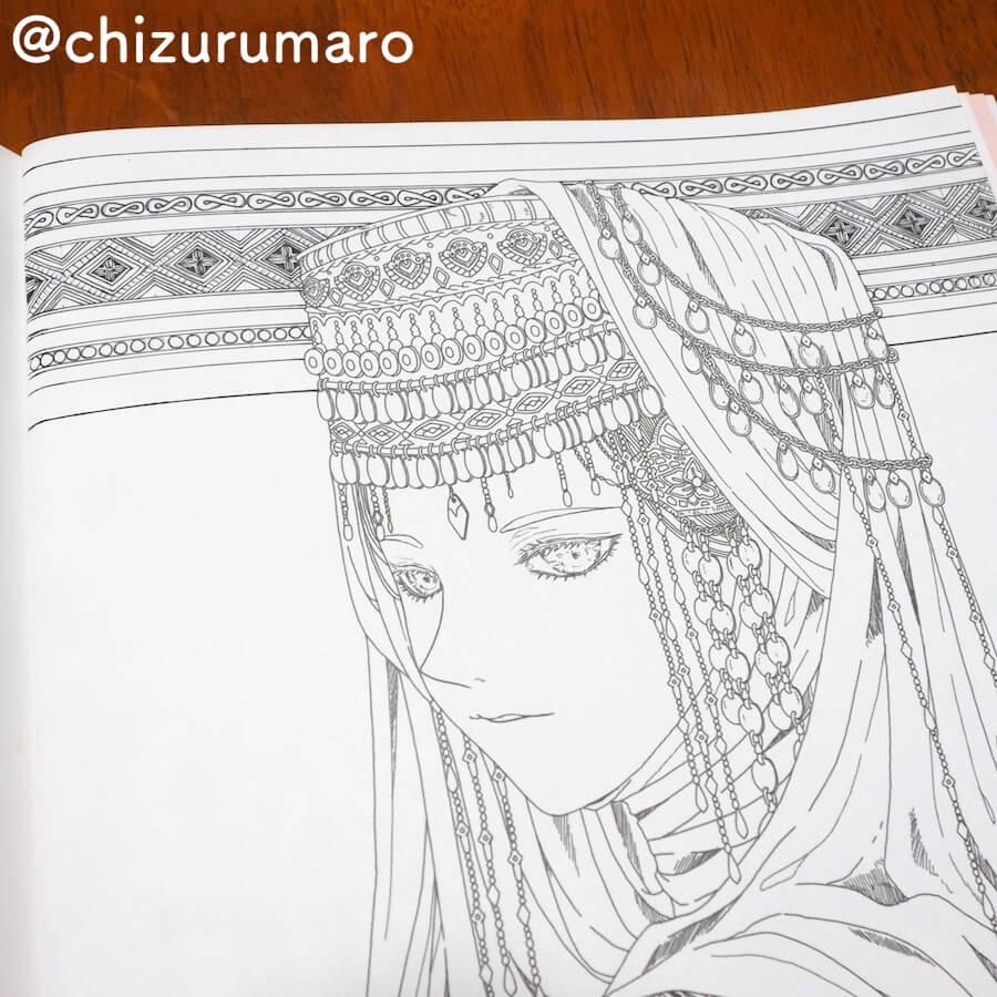 f:id:chizurumaro:20170527155402j:plain