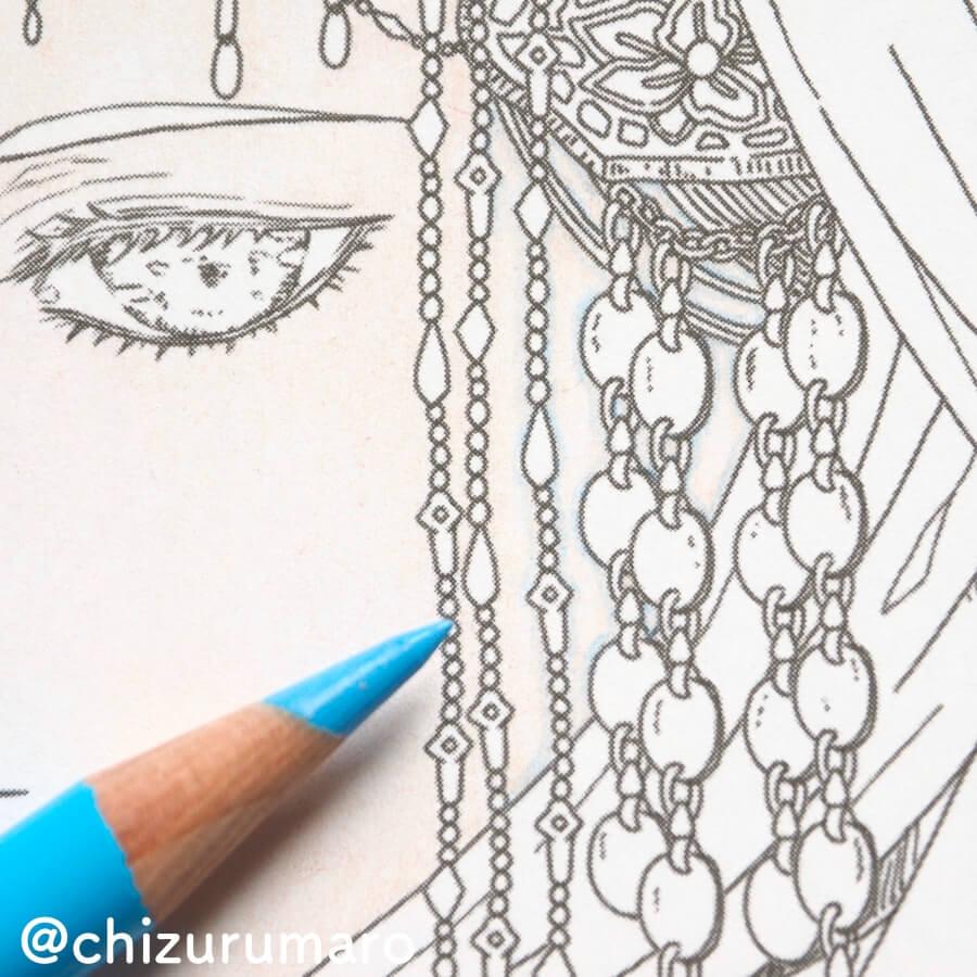 f:id:chizurumaro:20170529125635j:plain