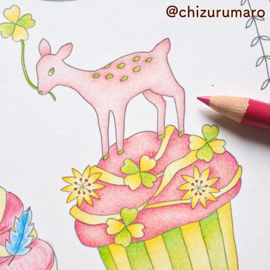 f:id:chizurumaro:20170627152433j:plain