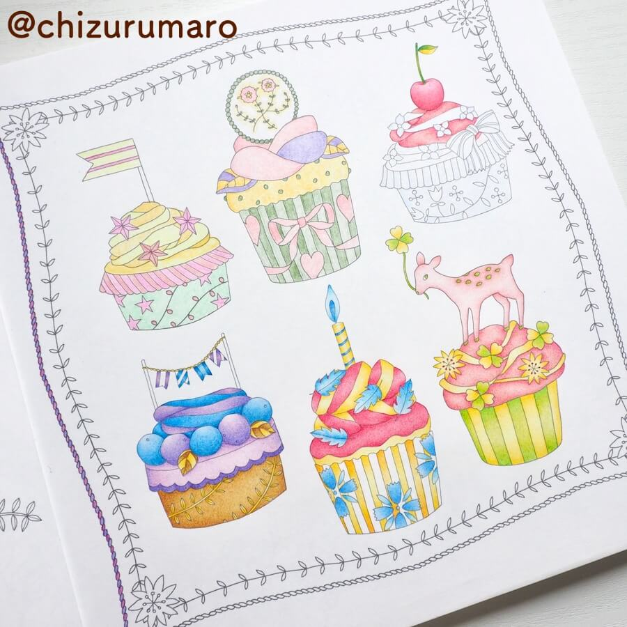 f:id:chizurumaro:20170701164352j:plain