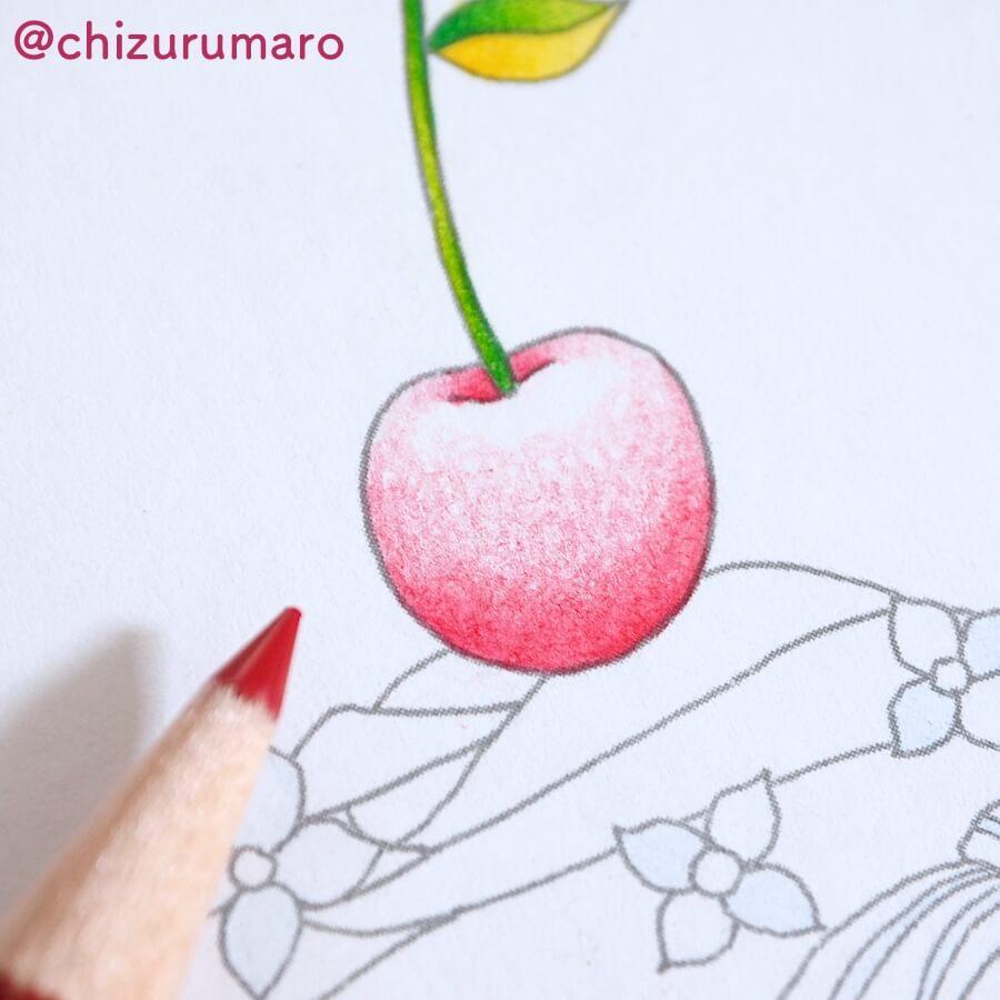 f:id:chizurumaro:20170703152755j:plain