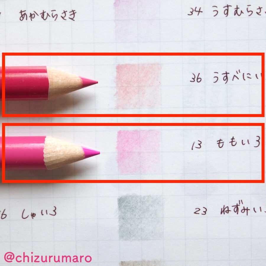f:id:chizurumaro:20170718122052j:plain