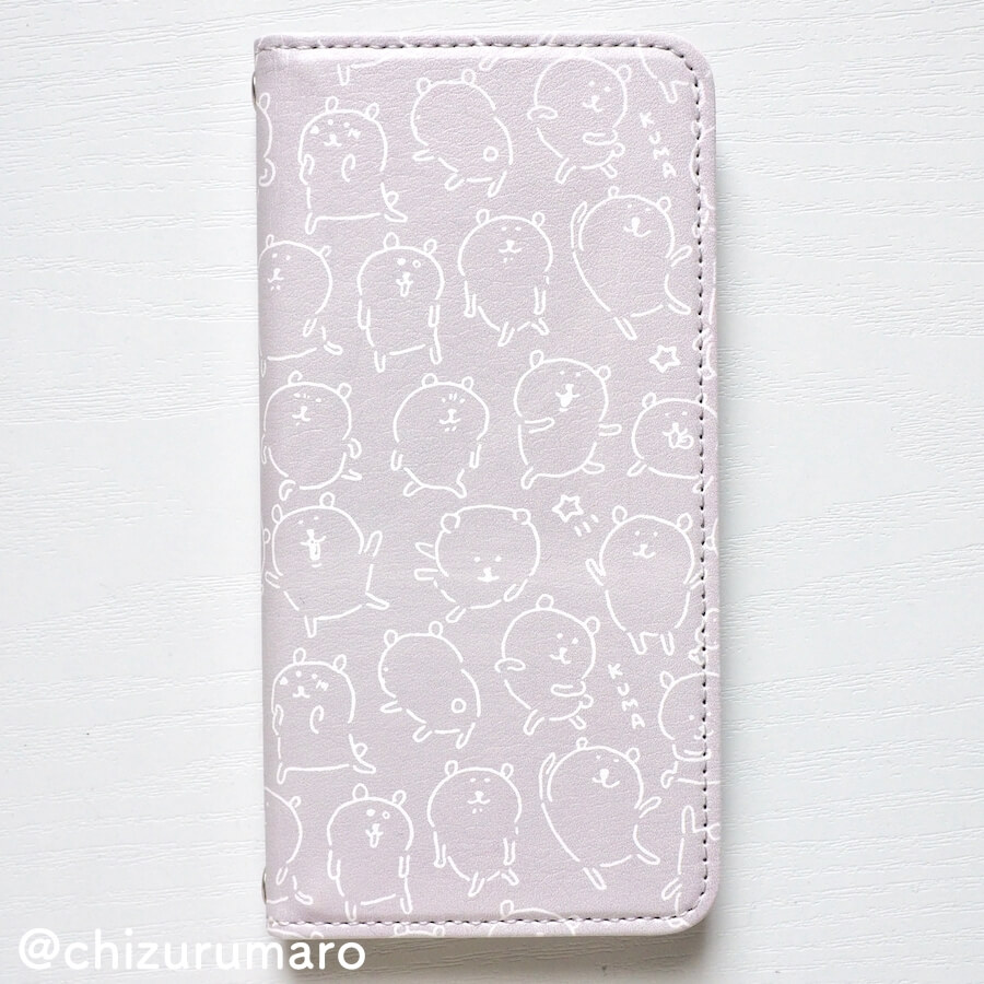f:id:chizurumaro:20170731123535j:plain