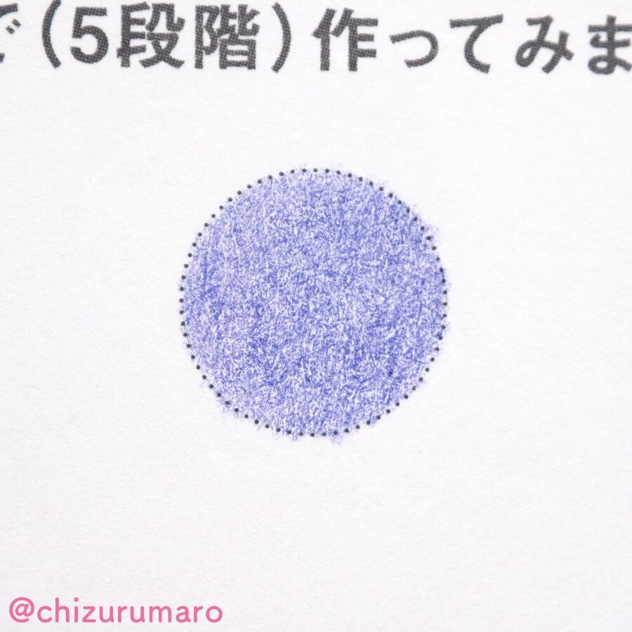 f:id:chizurumaro:20170811201304j:plain