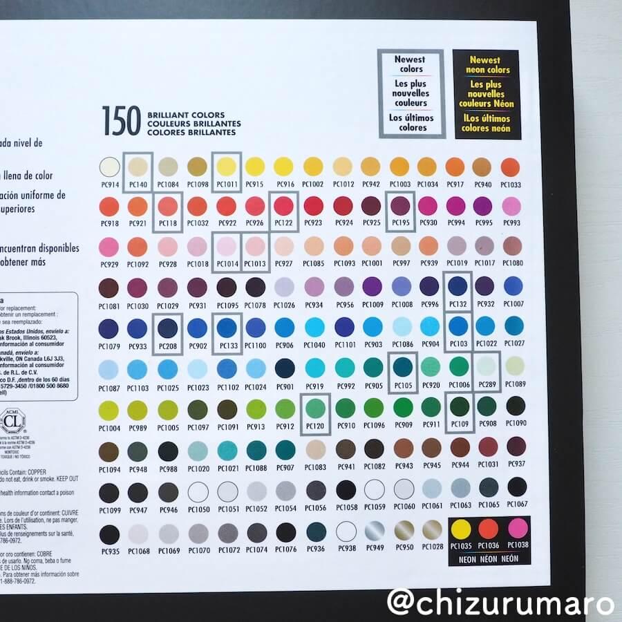 f:id:chizurumaro:20170812181040j:plain